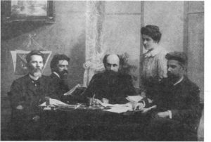Image of editorial board of Bulletin of Knowledge.