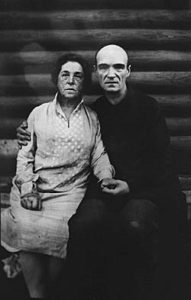 Image of Ekaterine and Pavel Filonov
