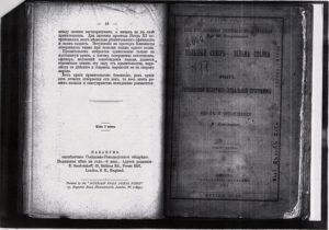 Image of journal.