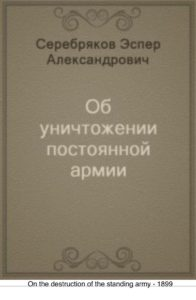 Image of book cover.